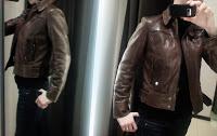 To Buy? Leather Jacket