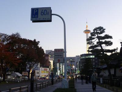 Travel: Kyoto