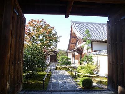 Travel: Japan Wrap-Up