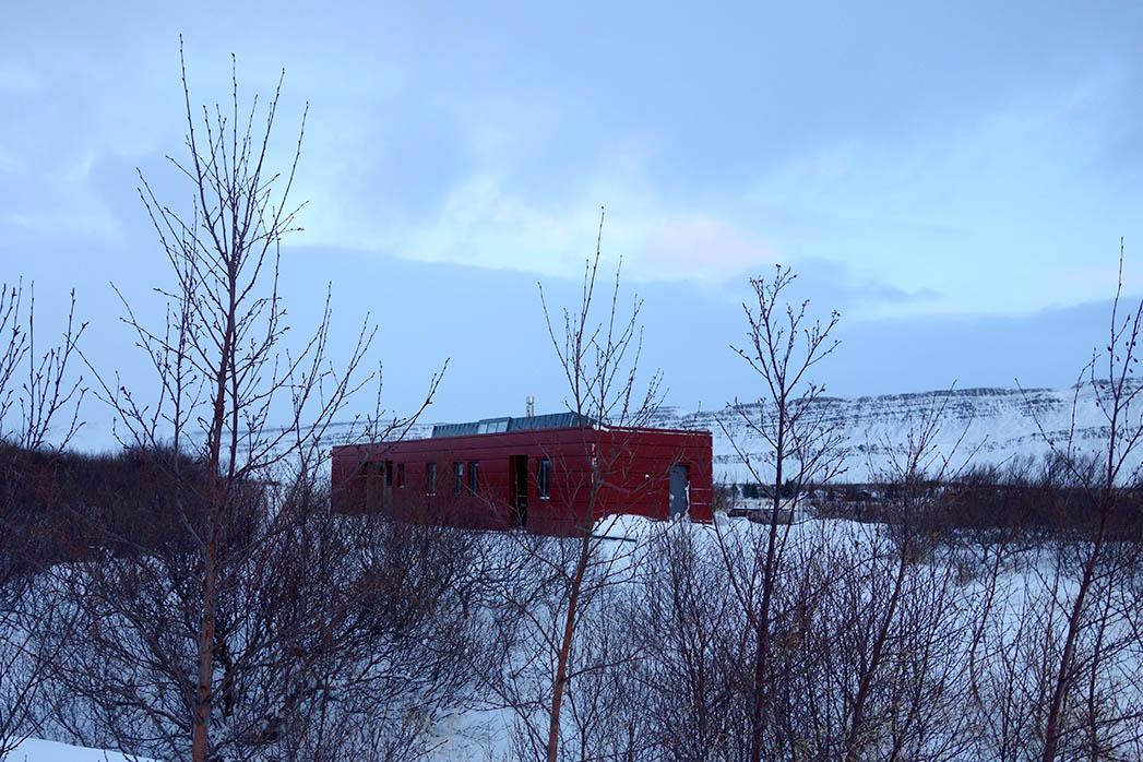 Bifrost Iceland