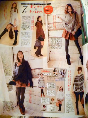 Japanese Fashion: Ponchos
