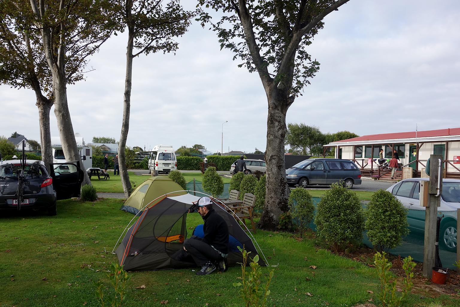 Invercargill camping